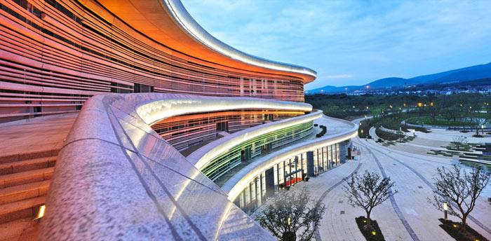 3--Fangshan-Tangshan-National-Geopark-Museum,-em-Nanjing,-China