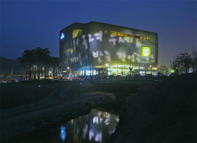 Shopping Galleria Centercity, Coreia do Sul