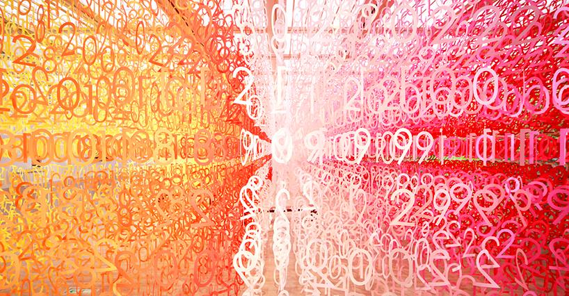 3-exposicao-em-toquio-traz-floreta-de-papeis-coloridos